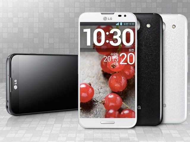 """LG Optimus G Pro 5,5"""" : les spécifications officielles"""