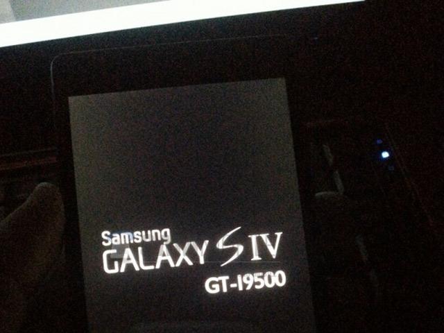 Samsung Galaxy S4 : une première image pour le prochain Galaxy S ?