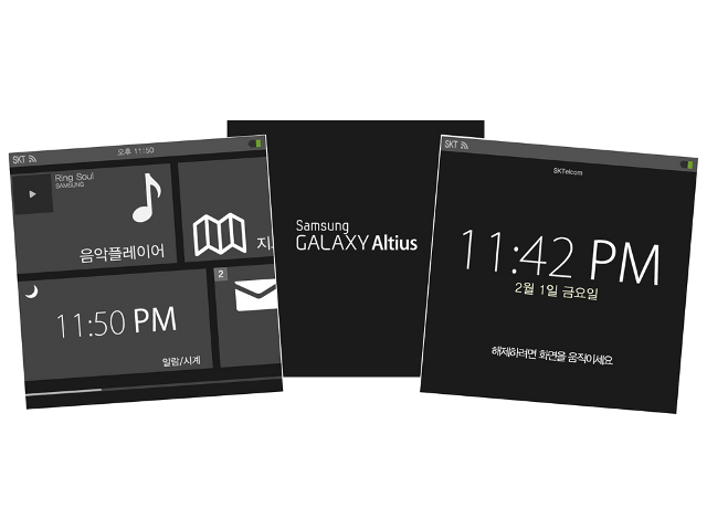 Des screenshots de la Samsung Galaxy Altius