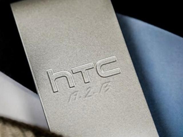 HTC M7 : un nouveau teasing avec du métal dedans