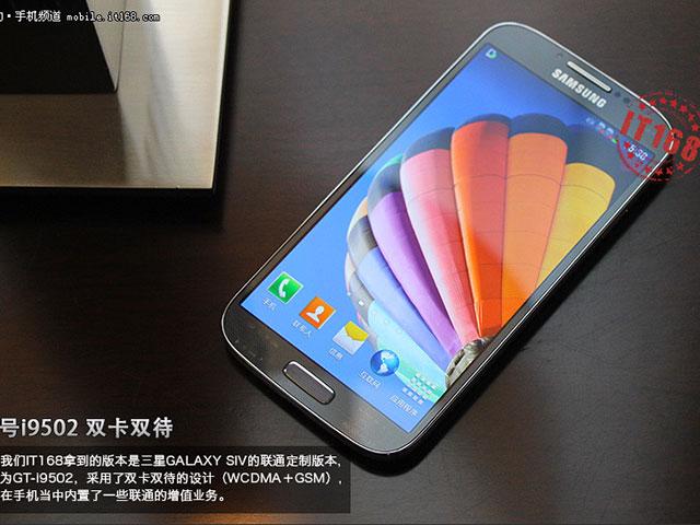 Samsung Galaxy S4 : toujours couché sur la table