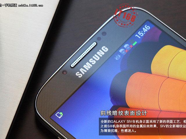 Samsung Galaxy S4 : gros plan sur la face avant