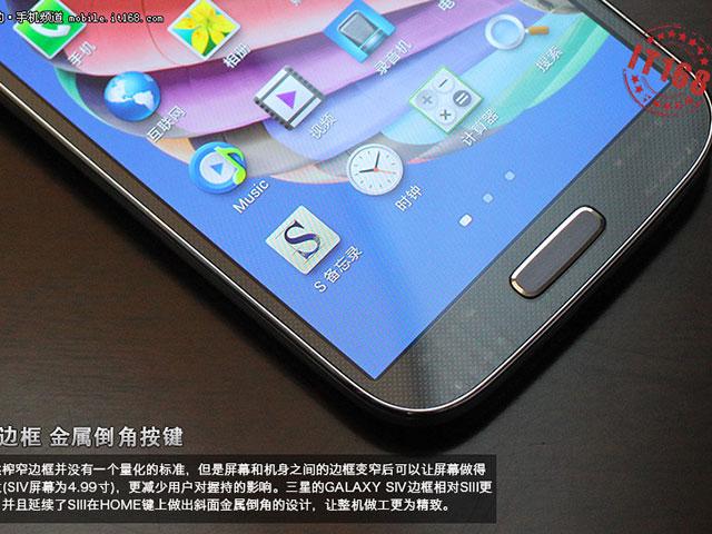 Samsung Galaxy S4 : gros plan sur la face avant, encore