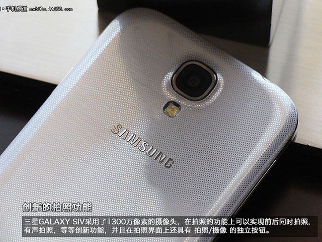 Samsung Galaxy S4 : zoom sur le capteur