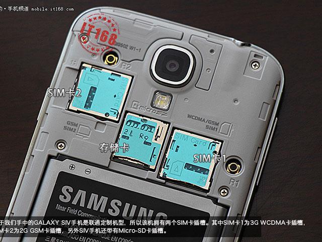 Samsung Galaxy S4 : deux ports SIM
