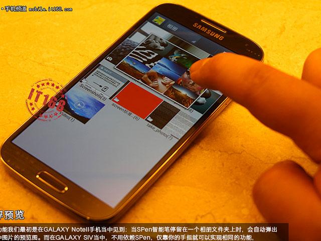 Samsung Galaxy S4 : en pleine action