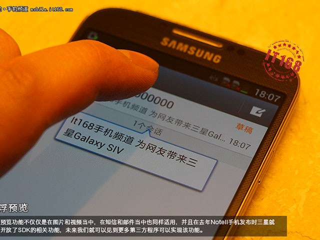 Samsung Galaxy S4 : ça bosse dur