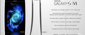 Samsung Galaxy S4 : un écran flexible