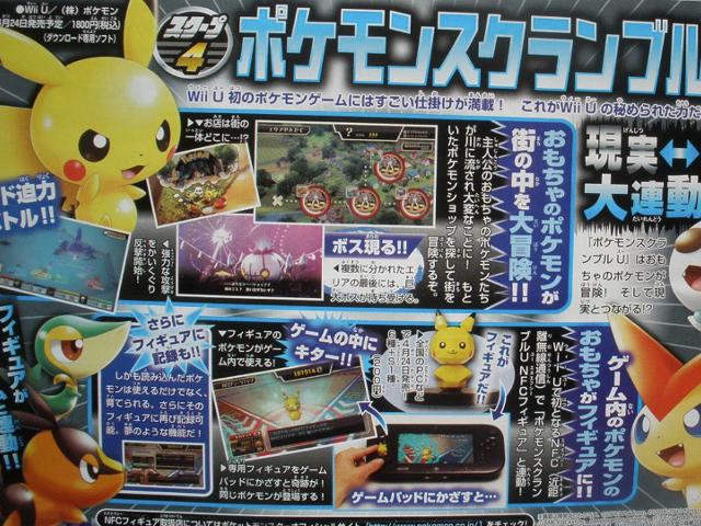 Des figurines pour Pokémon Scramble U