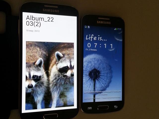 Lancement Samsung Galaxy S4 Mini