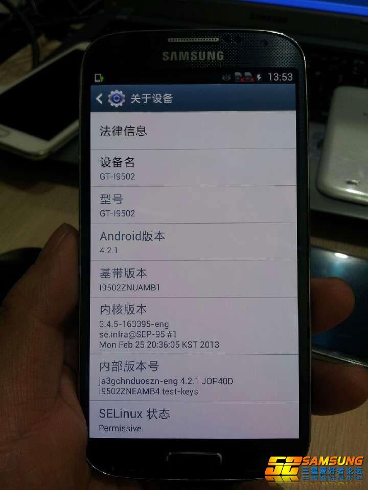 Samsung Galaxy S4 : la référence