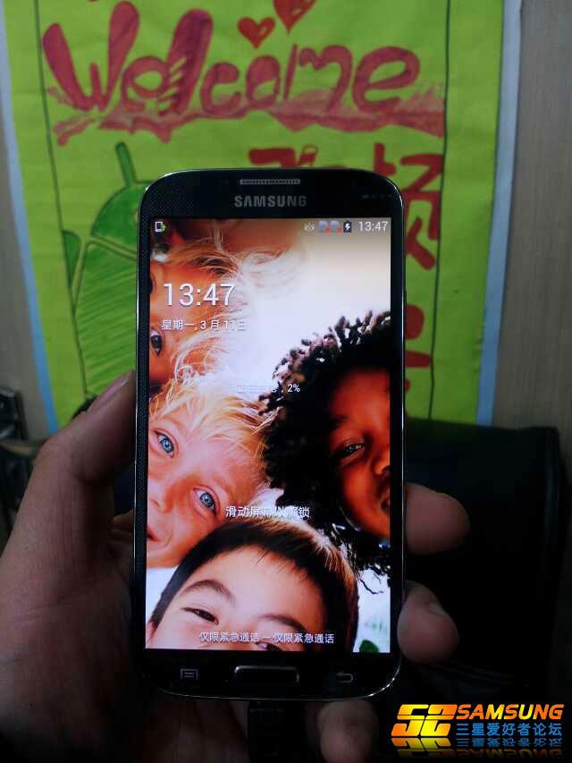 Samsung Galaxy S4 : en pleine action, encore et encore