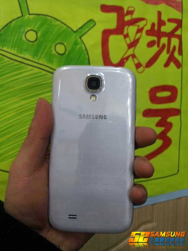 Samsung Galaxy S4 : de dos, encore