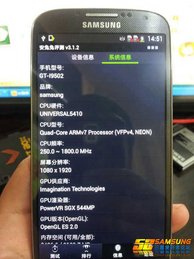 Samsung Galaxy S4 : les spécifications techniques