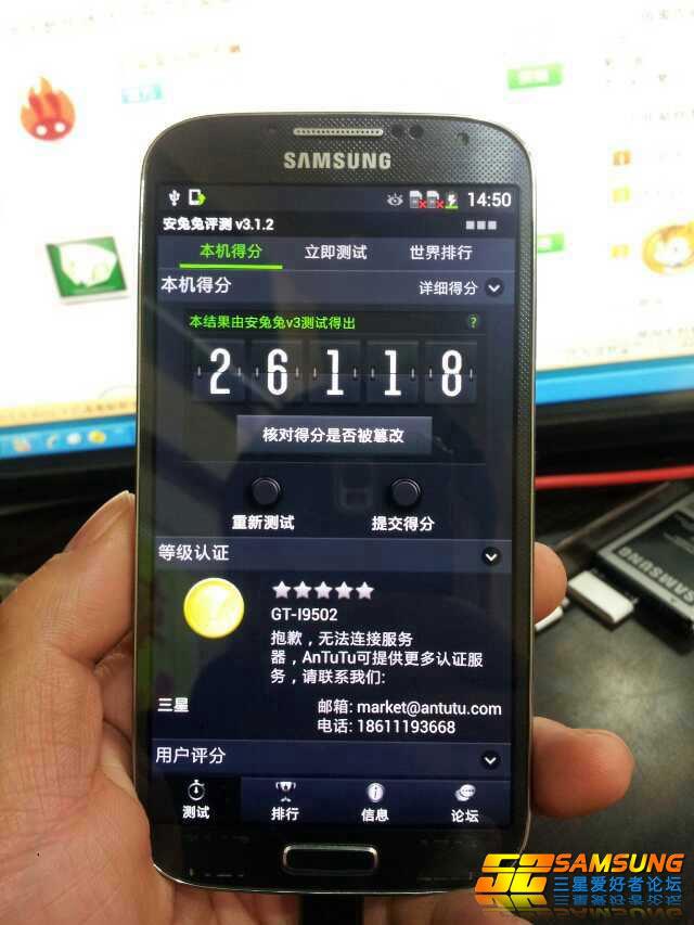 Samsung Galaxy S4 : en pleine action, encore