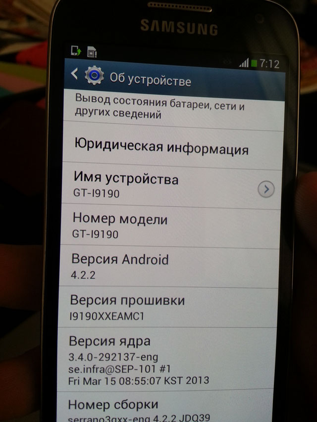 Samsung Galaxy S4 Mini 5