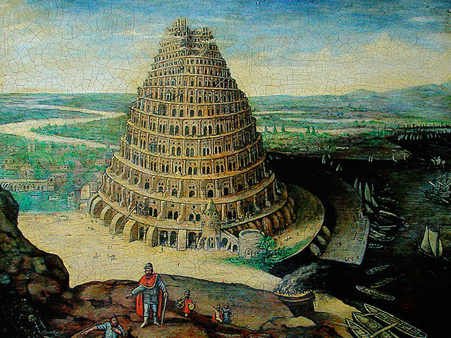 Google Babel dans Gmail