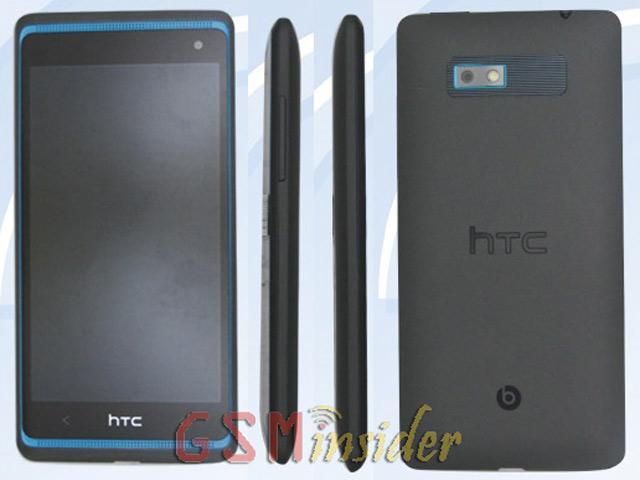 HTC M4 : photo et spécifications techniques