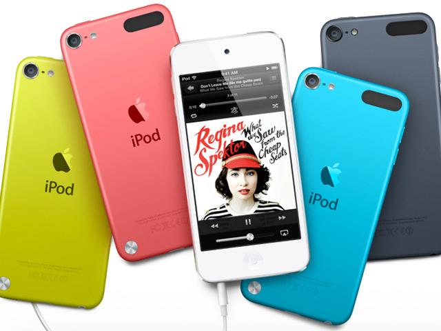 iPhone 5S : décliné en plusieurs couleurs ?