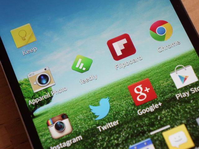 LG Optimus G : les icônes des applications