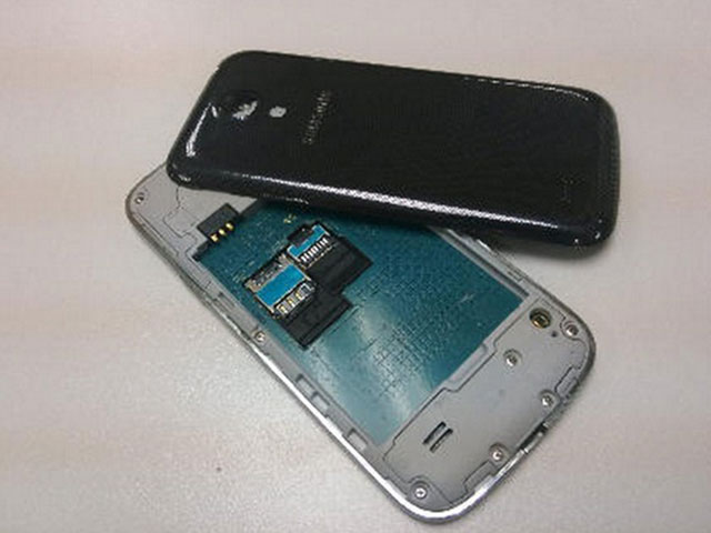 Samsung Galaxy S4 Mini : une seconde photo