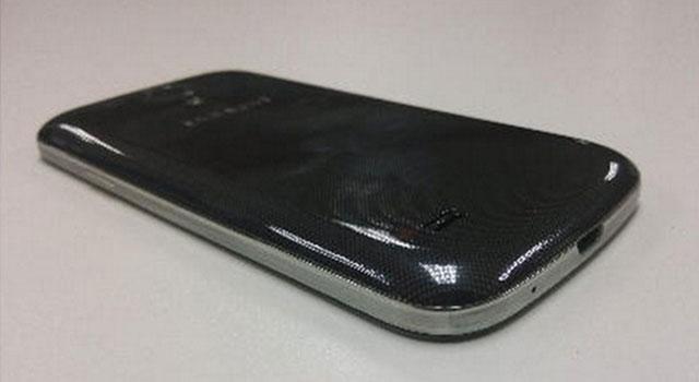 Samsung Galaxy S4 Mini : une troisième photo