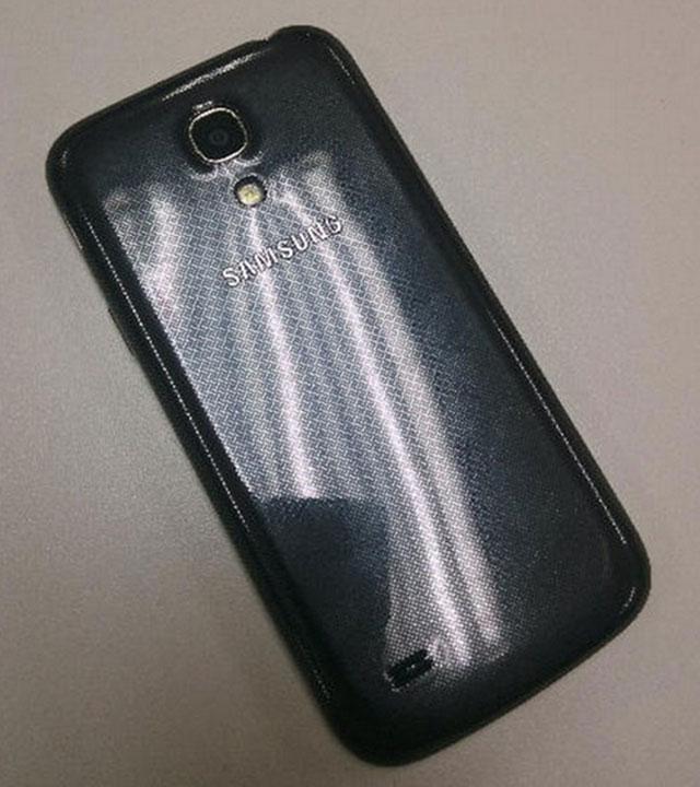 Samsung Galaxy S4 Mini : une sixième photo