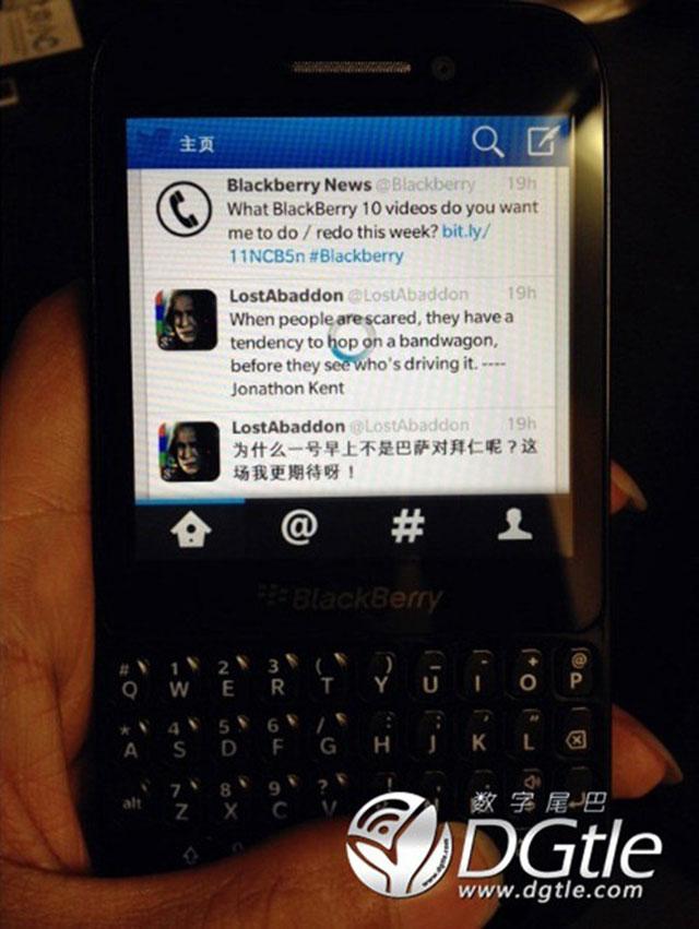 BlackBerry R10 : une cinquième image
