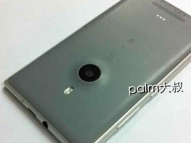 """Nokia Lumia 925 : le """"Catwalk"""" présenté la semaine prochaine ?"""
