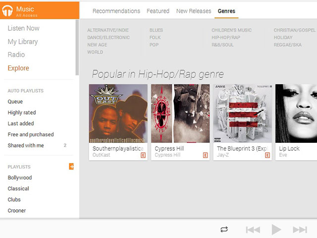 Google Play Music All Access : une troisième capture