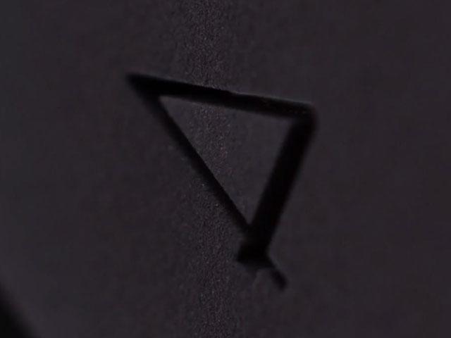 PlayStation 4 : une neuvième image