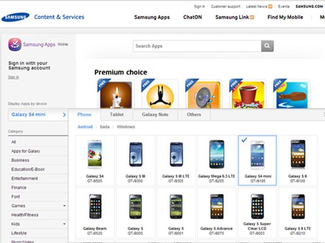 Le Galaxy S4 Mini sur le site de Samsung