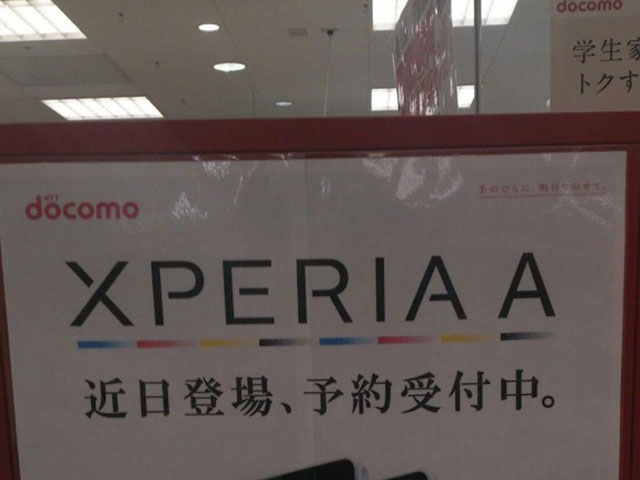 Sony Xperia A : une première image
