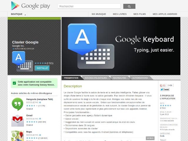 Le clavier Google sur le Play Store
