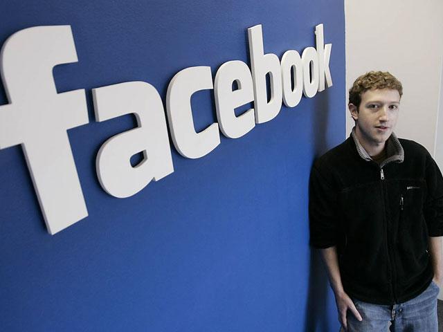 Facebook Reader sur iOS