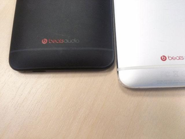 HTC One Mini : une septième image