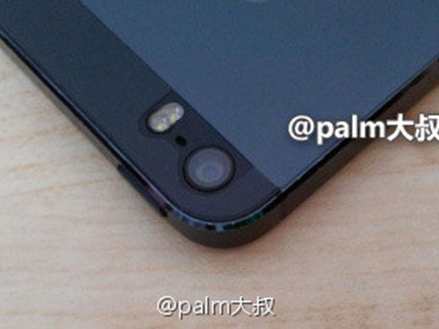 Nouvelle Photo de l'iPhone 5S