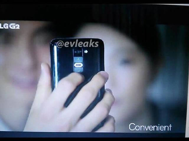LG Optimus G2 : une quatrième image
