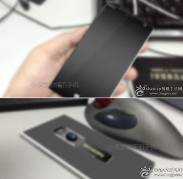 Nokia EOS : premières photos ?