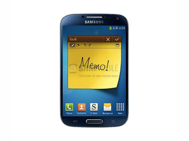 Samsung Galaxy Memo : une première image