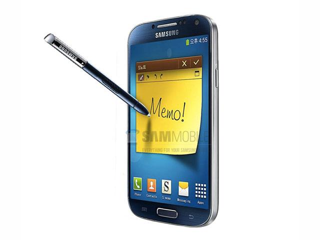 Samsung Galaxy Memo : une seconde image