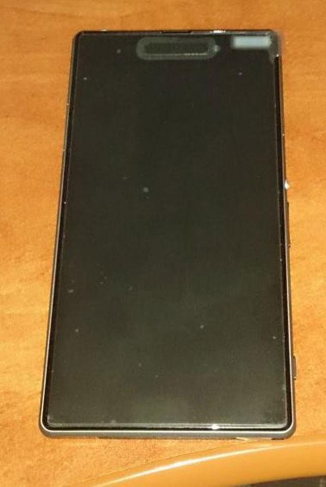 "Sony Xperia i1 ""Honami"" : une première image"