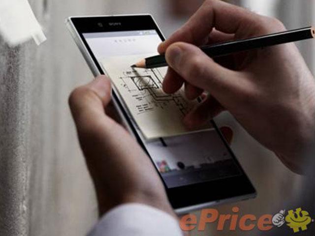 Sony Xperia ZU Togari : une nouvelle image (1)