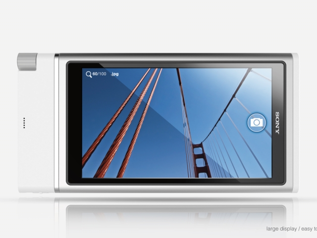 Sony XTRUD : l'écran