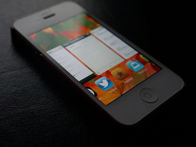 Vidéo Multitâche iOS 7