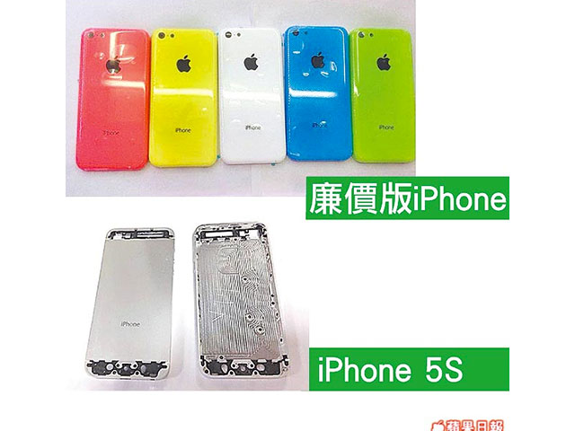 Coque arrière iPhone 5S iPhone low cost