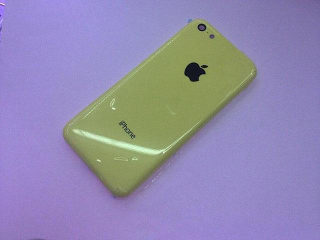 Coque iPhone «low cost» : une cinquième image