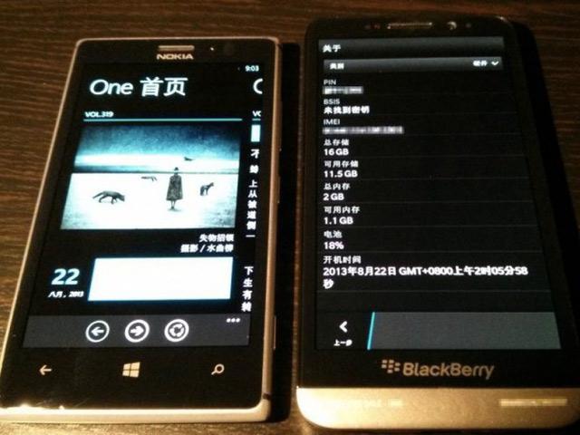 BlackBerry Z30 : une première image