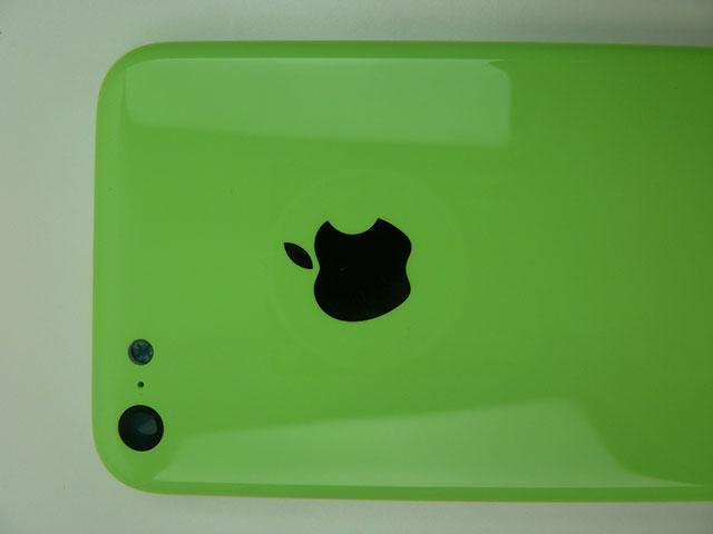 Coque iPhone 5C vert : une troisième image