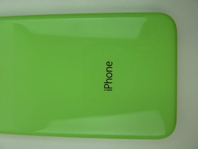 Coque iPhone 5C vert : une quatrième image